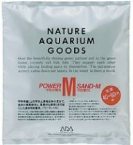 ADA Power Sand M